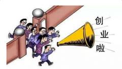 国家扶持个人的澳门博彩娱乐平台政策