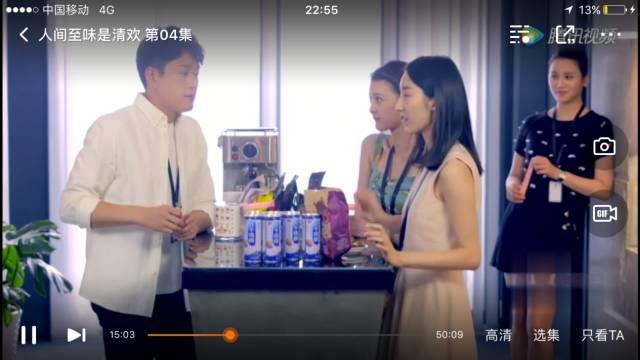 22家广告主押宝《人间至味是清欢》,植入这门生意究竟该怎么做?