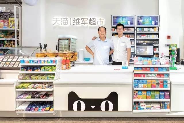 马云开天猫小店,马化腾开微信线下店,刘强东开未来超市,巨头都