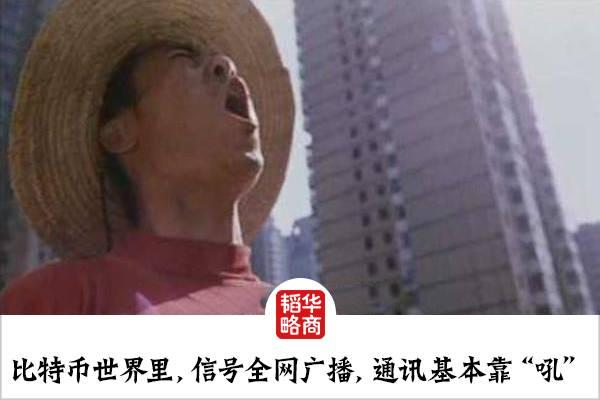 打个盹就赚北京一套房,中本聪预想过这一天吗?