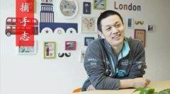 李斌:如何成为一个伟大的公司?