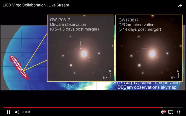 科学家们拍摄的引力波信号GW170817光学对应体。可以看到在两颗中子星合并之后4天时拍摄的画面中,光学辐射波段还很明亮,可以看到一个小亮点,但随着时间推移,逐渐消失了