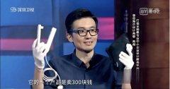 一年卖出6000万!来设计高超打造的暖手宝设