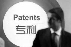 专利权转让需要注意的7个要点!