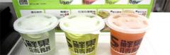 2018年奶茶店加盟前10强 澳门博彩娱乐平台者该如何选择加