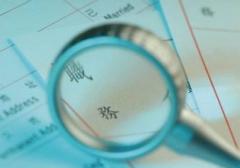 年度财务决算应注意的几个事项
