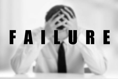 创业失败的五个原因,你知道几个