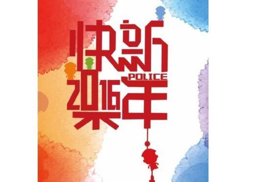 酒类春节主题海报
