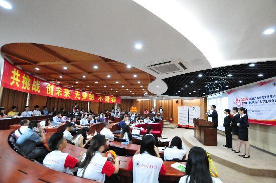 大学生创业商业计划书模板范文_大学生创业商业策划书范文模板