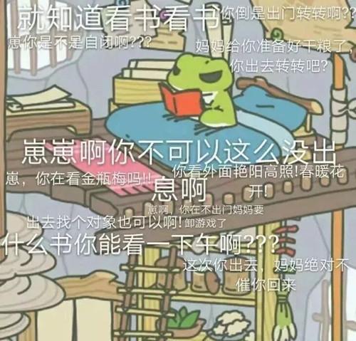 中国有一亿年轻人在假装看透生活