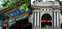 泰晤士报发布亚洲大学排名 前十名高校中国独