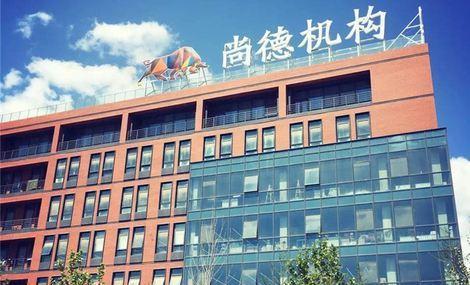 尚德机构在美提交IPO申请:融资3亿美元