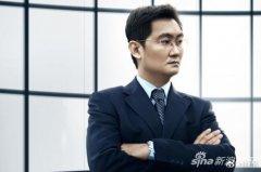 2018胡润富豪榜榜单发布 马化腾成全球华人首