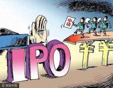 IPO大劝退?网传排队企业三年净利得过亿
