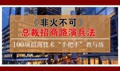 青年创业网5月26日举办非火不可创业项目招