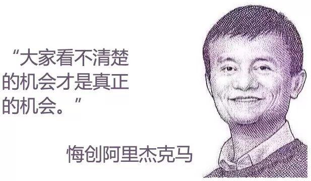 马云的局,贾跃亭的痛,百亿市场只有造车能活吗?