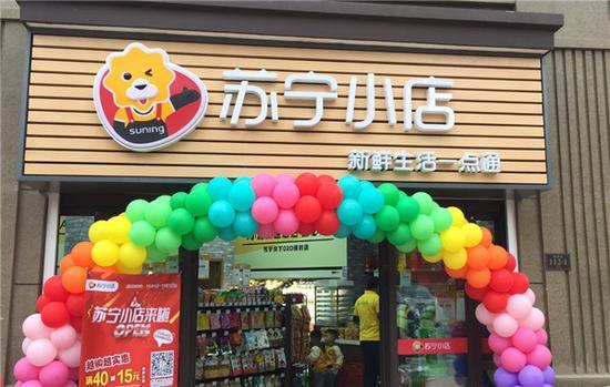 苏宁牵手碧桂园 年内600家苏宁店入驻碧桂园物业