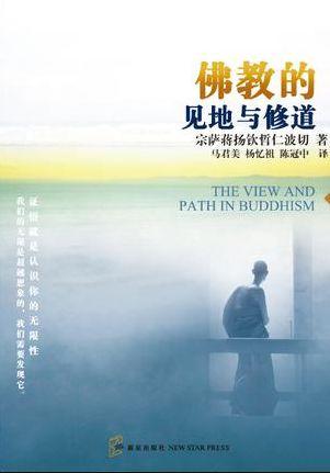 狱中3年,王欣从自己阅读过的书里推荐了这17本书