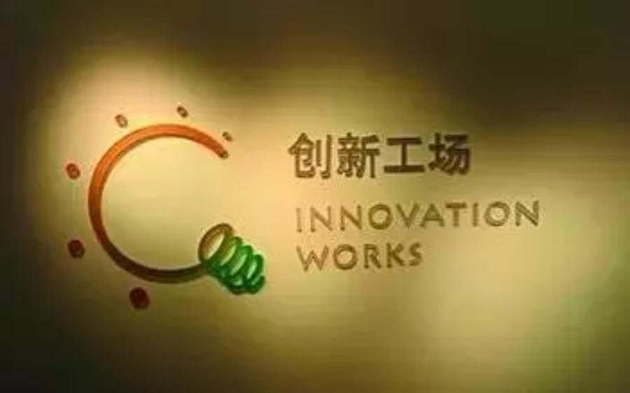 创业早餐 | 搜狐一季度营收净亏损9000万美元……