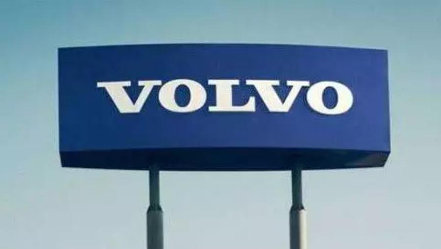 创业早餐 | 软银拟在蔚来汽车IPO时购入大量股份