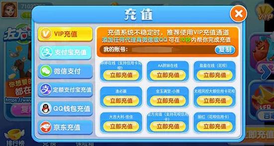 ��涓��╅� | iphone x 渚��ф�����������鸿�芥���?涔�瑙�瑙�棰�app�拌�
