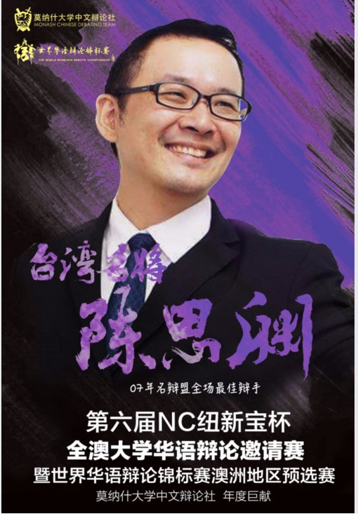 NC澳洲养胃粉