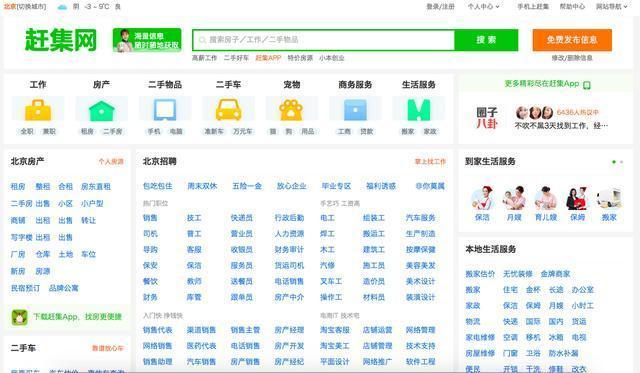 2019暴利行业排行榜_令人震惊 这些竟是中国10大暴利行业