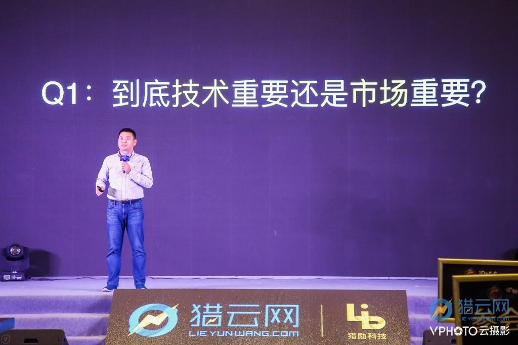 蓝驰创投姚欣:科技创业者要想清楚三个问题