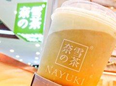 二年开60余家店,奈雪的茶何以撑起60亿元估值?