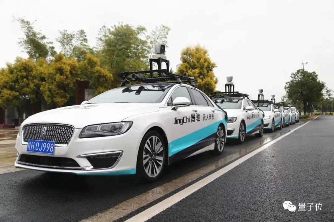 无人车创业正驶入分水岭