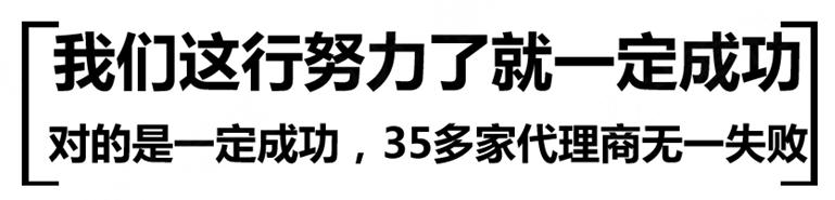 年利40万的项目,徐岩的徐满记水饺创业路