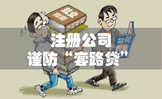 注册公司-就找企帮帮北京工商注册-代办公司注册-营业执照