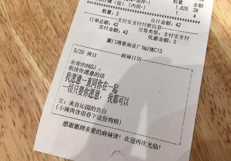 """""""国民第一小吃""""麻辣烫迎来2.0时代:从瞎煮乱炖走向精雕细刻"""