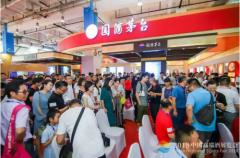 2018中酒展成功举办,超2万户酒商齐聚济南,拥抱酒业新黄金十年