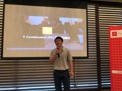 陆奇出山,担任Y Combinator中国创始人兼CEO