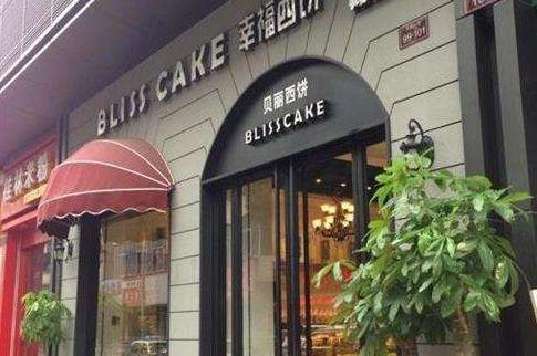 他小学毕业,卖蛋糕一天卖出4万单,1亿人都在吃