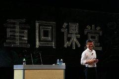 马云宣布传承计划:一年后交棒张勇 将回归教育