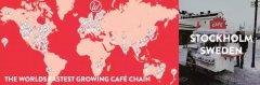 看三轮车上的咖啡馆如何在2年时间拿下60多个国家!