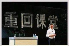 """马云宣布卸任:""""最佳CEO""""张勇能接好班吗?"""