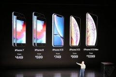 新iPhone价格曝光 2018新iphone价格创新高你还会去抢购吗