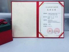 """打好电商人才培养组合拳,商派获""""上海市级教学成果奖"""""""