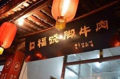 一锅汤,人均200元,日翻台7次,怎么做到的?