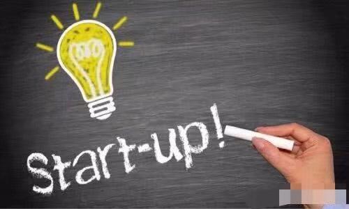 你认为创业晚了吗,创业机会多吗?