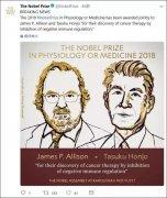 日本人18年拿了18个诺贝尔奖,这个意味着什么
