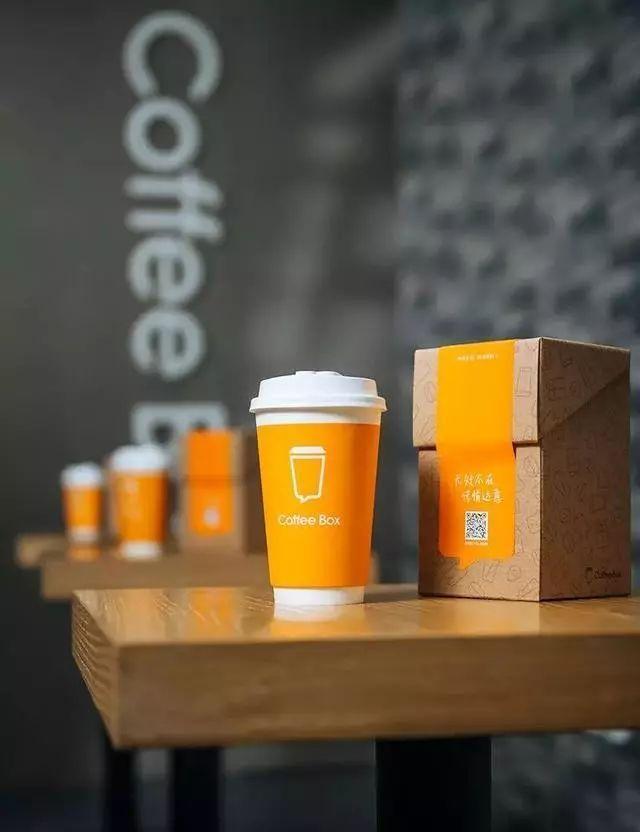 点一杯咖啡,看新零售到底是怎么样的?
