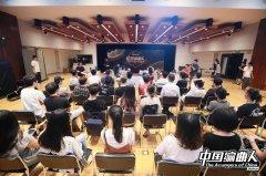 首届中国编曲人大赛圆满收官,引发全注册送体验金娱乐网站好评热议