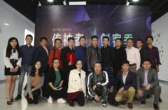 【传神者·创客季】全球青年创客大赛上海站圆满落幕