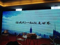 中日澳门博彩娱乐平台者谈梦想:一个向东一个向西
