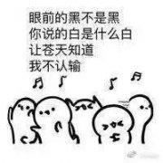 6000多首歌从KTV下架,这个产业要被版权玩死?
