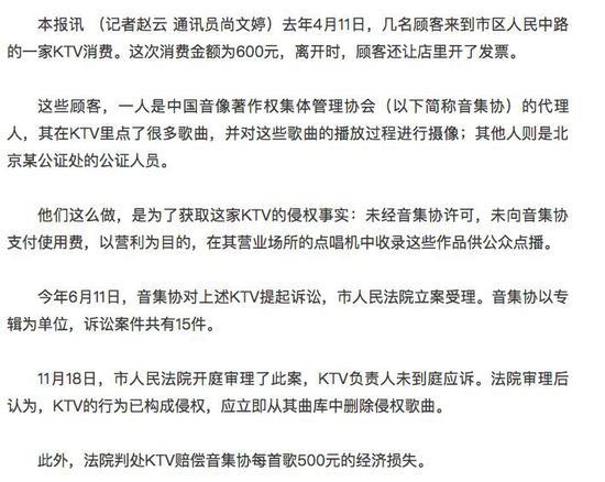 《温岭日报》报道截图